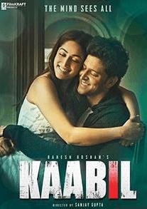Kaabil Hindi Movie Review and Rating