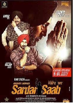 Sardar Saab Hindi Movie Review Rating