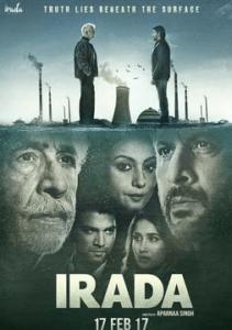 Irada Hindi Movie Review and Rating 2017