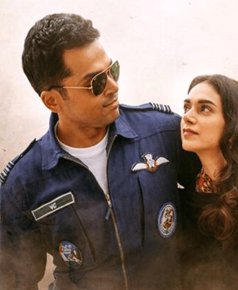 Cheliya Telugu Movie Review and Rating