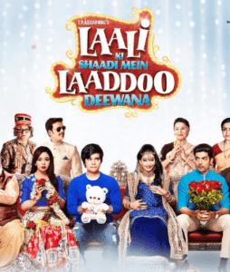 Laali Ki Shaadi Mein Laaddoo Deewana Hindi Movie Review and Rating 2017