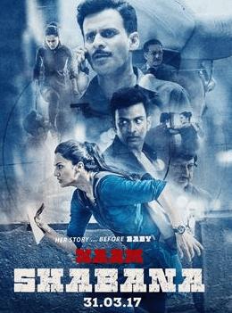 Naam Shabana Hindi Movie Review and Rating