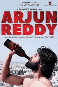 Arjun Reddy Telugu Movie Review
