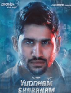 Yuddham Sharanam Telugu Movie Review and Rating