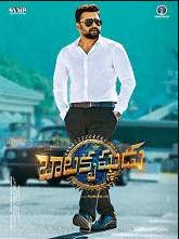 Balakrishnudu Telugu Movie Review and Rating