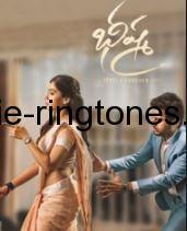 Bheesma Telugu Movie