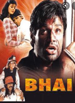 Bhai Hindi