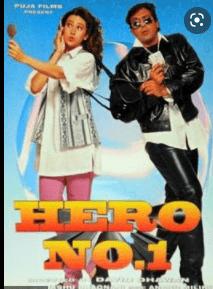 Hero No