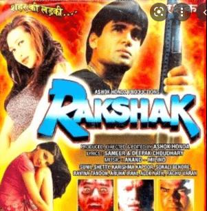 Rakshak Hindi