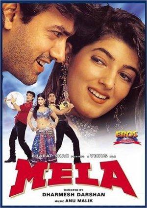 mela-hindi-movie-review-rating-2000