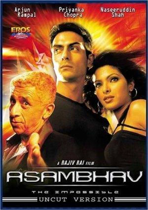asambhav-hindi-movie-review-rating-2004