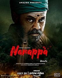Narappan