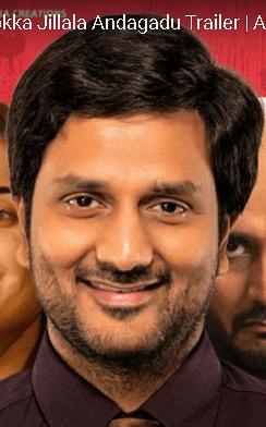 101 Jillala Andagadu (2021) Telugu Movie Review Trailer