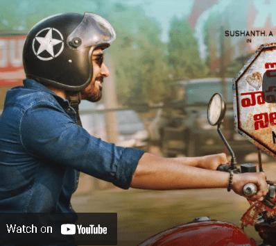 Ichata Vahanamlu Niluparadu (2021) Telugu Movie Review Trailer