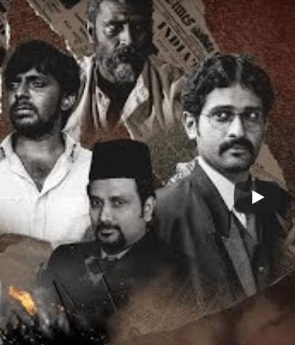Unheard – Telugu series on Disney Hotstar Review Trailer