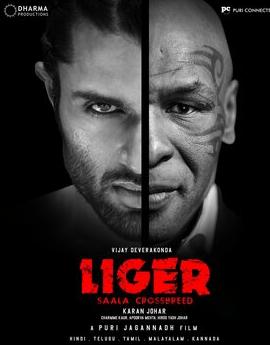 Liger 2022 Telugu Movie Review Trailer