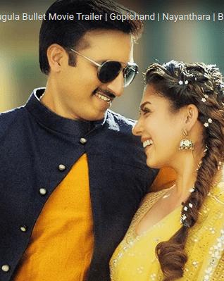 Aaradugula Bullet 2021 Telugu Movie Review Trailer