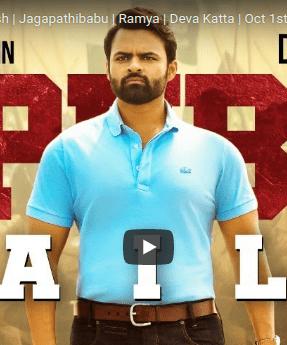 Republic 2021 Telugu Movie Review Trailer