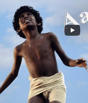 Aakashavaani 2021 Telugu Movie Review Trailer