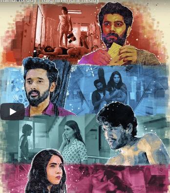 Alanti Sitralu 2021 Telugu Movie Review Trailer
